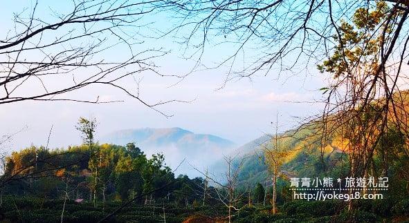 南投旅遊 - Magazine cover