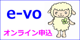 e-vo_online_signup_01