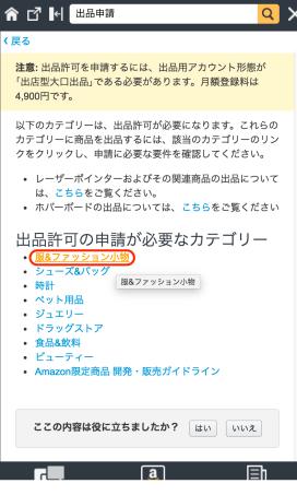 3_2016-05-14_08_26_51