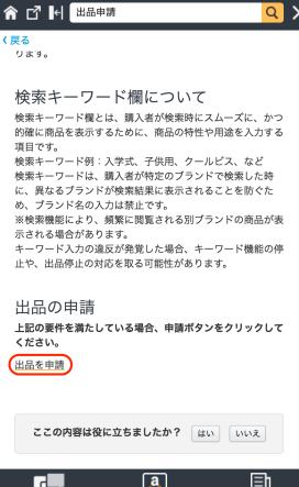 4_2016-05-14_08_27_01
