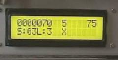 DIGIT VADERのゲーム画面