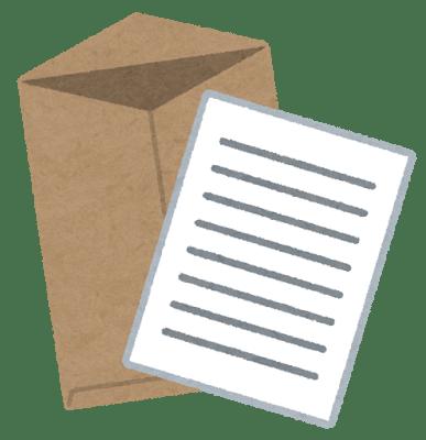 遺産分割協議証明書