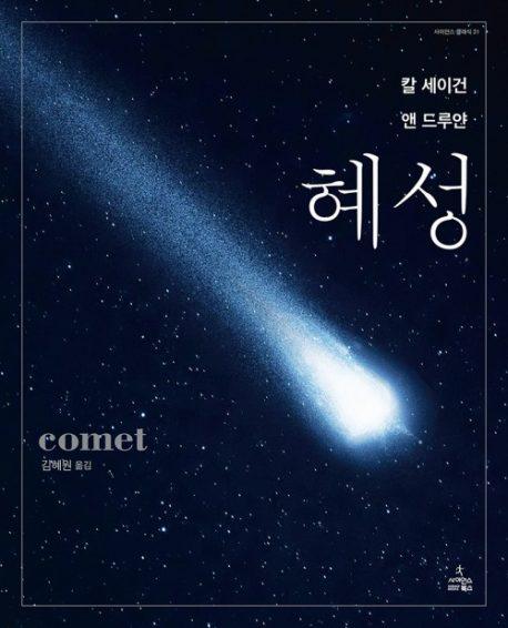 book12_1701_2