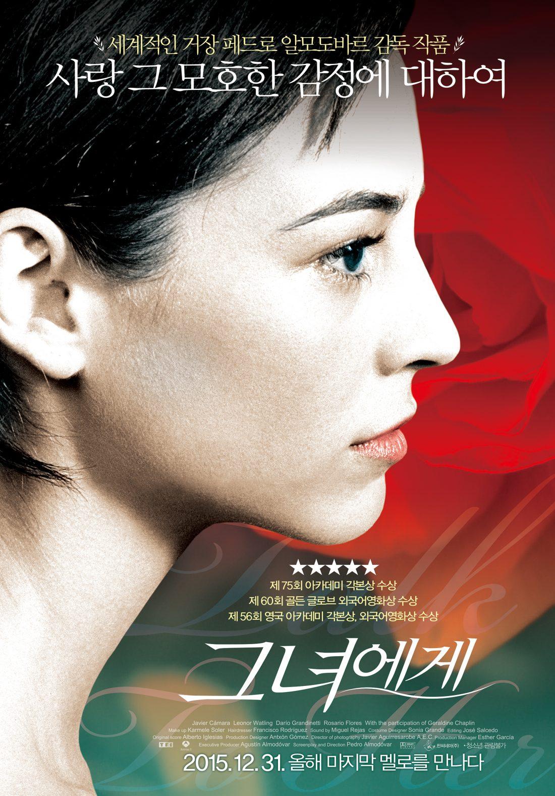 movie_image-7