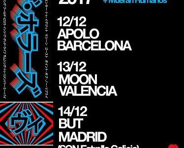 """THE HORRORS inician mañana en Barcelona la gira de """"V""""."""
