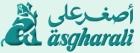 Asgharali