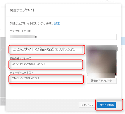 2015-09-24_00h27_12