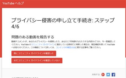 2015-09-30_21h24_05