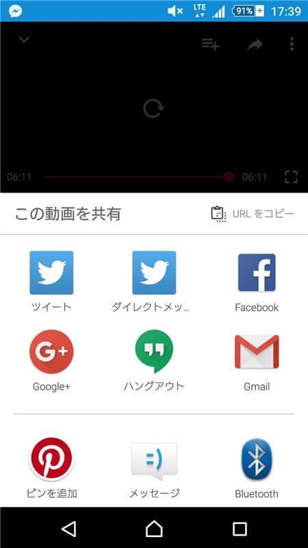 Screenshot_2015-11-15-17-39-55 (1)
