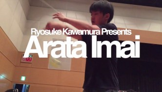 RK Presents: Arata Imai