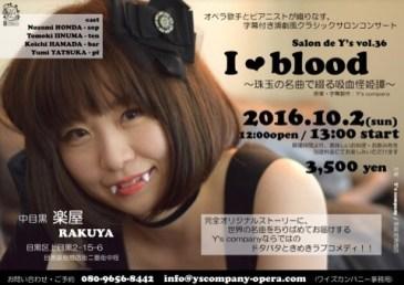I love blood