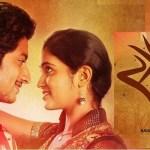 Sairat- Ashdoc's movie review