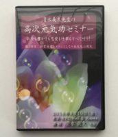 shimizu_koujigenkikou