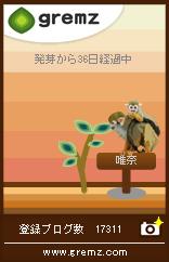 お猿さんの親子