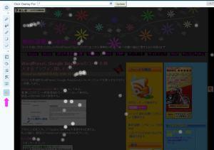 管理画面からみるWP-Clickmap