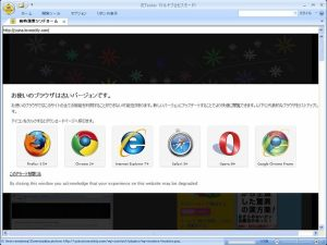 No IE6を日本語にしてみた