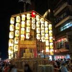 京都 祇園祭の宵々山に行って来ました