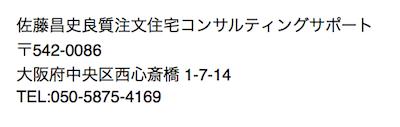 スクリーンショット 2015-09-10 19.59.21