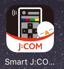 jcomアプリ2