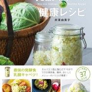 nyu-san-cabbage