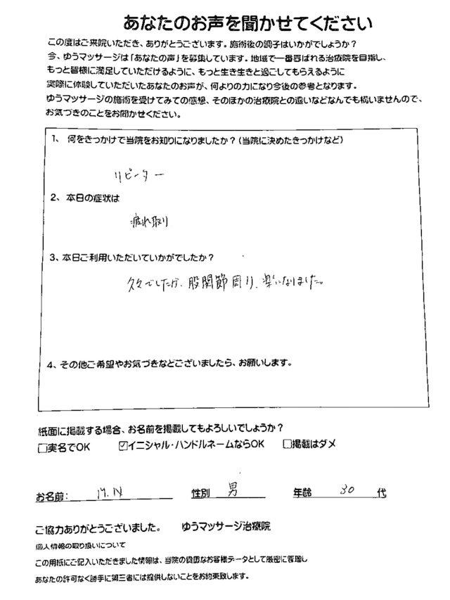 2017.06.15西田将司
