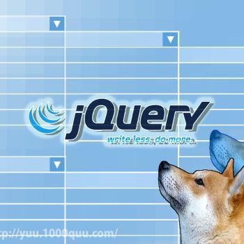 jQueryでドロップダウンを連携させる記事アイキャッチ