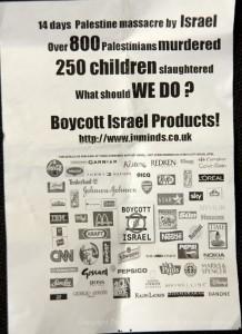 gaza-protest-23