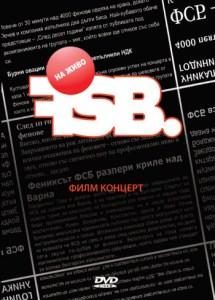 FSB - Live DVD