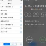 SmartTask - タグ・タイマー機能付きTo-doアプリ
