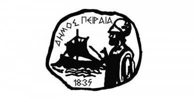 Municipality_of_Piraeus_Logo_small