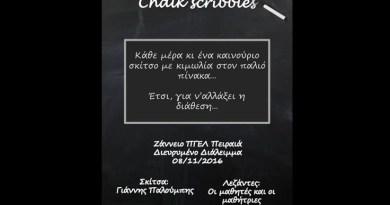 chalk_1