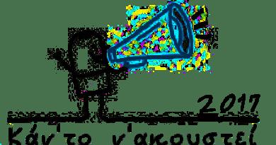 kanto_17