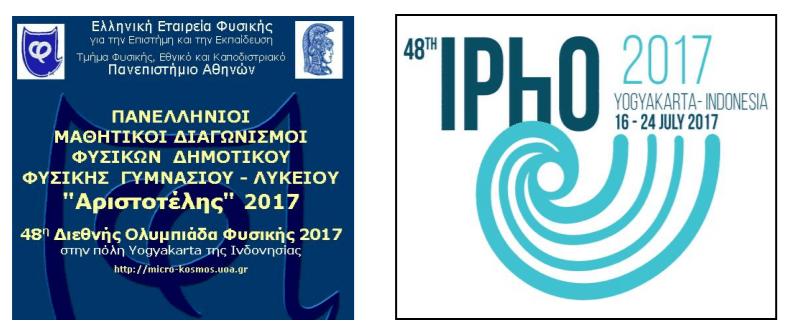 pdf_2017