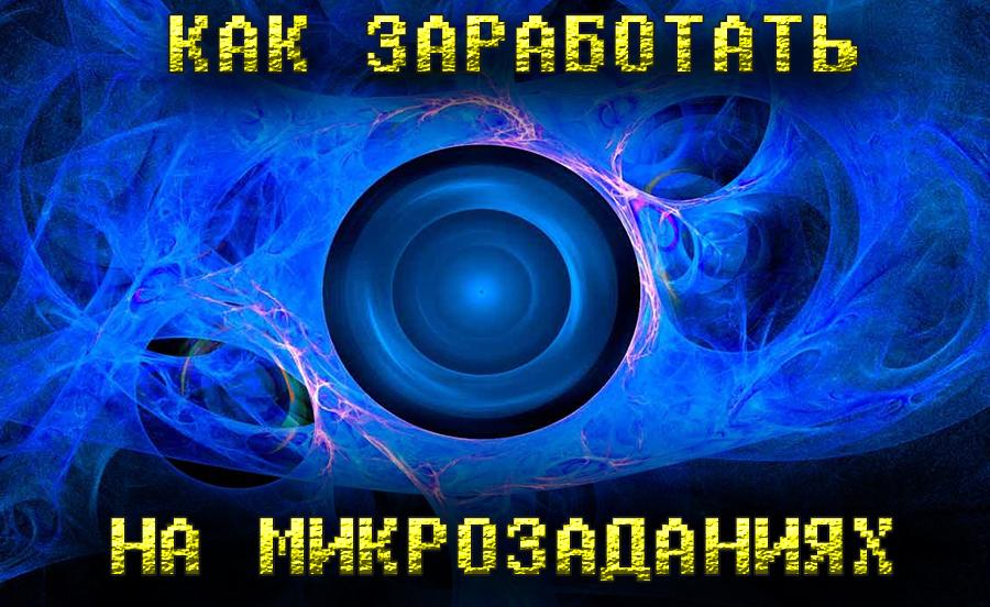 microwockers-logo