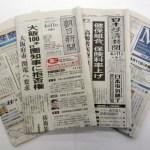 新聞発行部数の減少と新聞勧誘と、うちに来るタチの悪いのと。