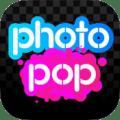 photopop-bitbox_s