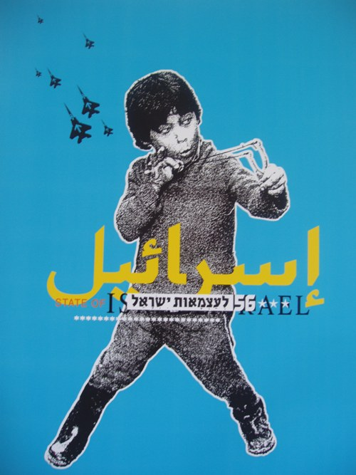 intifada-56