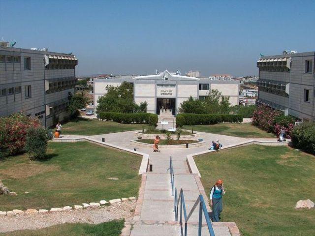 המרכז האוניברסיטאי באריאל המוחרמת ויקישיתוף