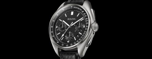 Special edition Bulova moon watch (PRNewsFoto/Bulova)