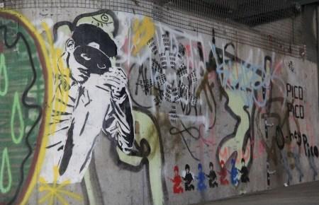 gesichtet #64: Unter der Dreirosenbrücke