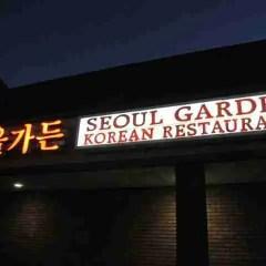 Seoul Garden, St. Louis