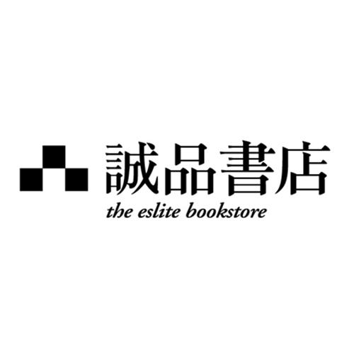 誠品書店LOGO (500)