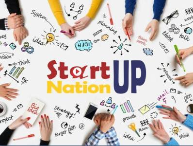 """Start-up Nation - Romania"" în sesiune de informare la Deva"