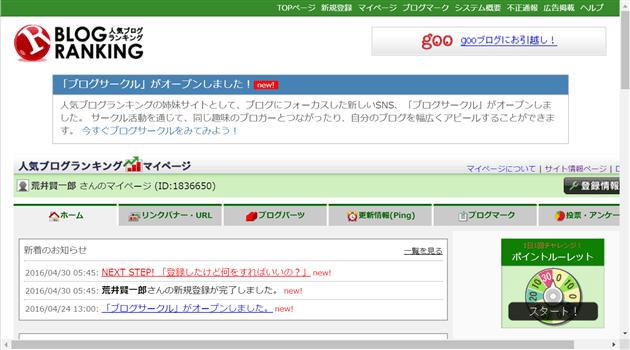 2016-05-05_00h06_33