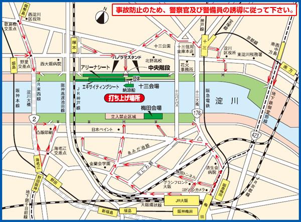 なにわ淀川花火大会の公式サイト