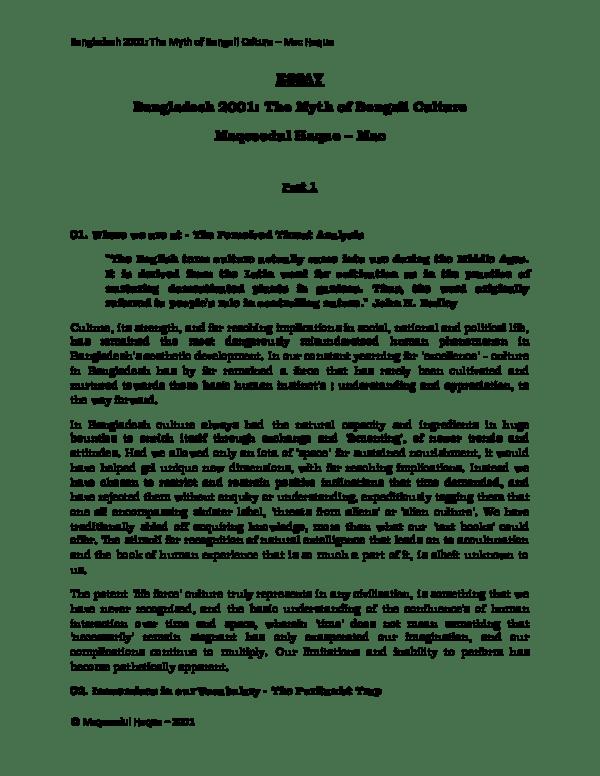 myth of bengali culture
