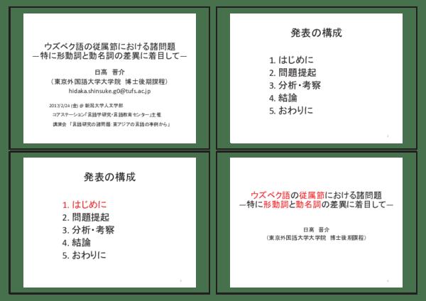 [印刷可能!] Be動詞 問題 - 素材畫像の無料ダウンロードと印刷