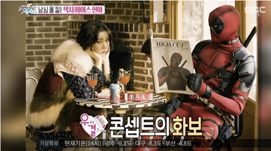 """""""Section TV"""" Goes Behind the Scenes of HyunA's Deadpool Pictorial"""