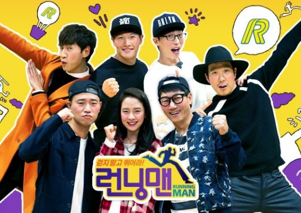 """Running Man"" Producer to Leave the Show in March"