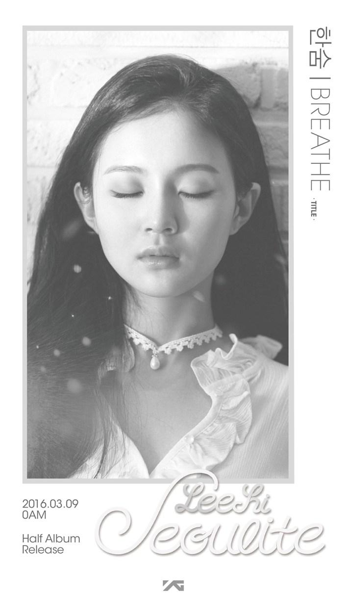 Lee Hi teaser